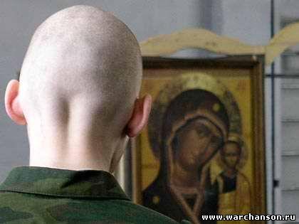 http://warchanson.ru/1/159go.jpg