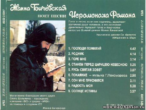 http://warchanson.ru/15/354.jpg