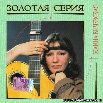 http://warchanson.ru/15/3544.jpg