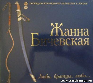http://warchanson.ru/15/35445.jpg