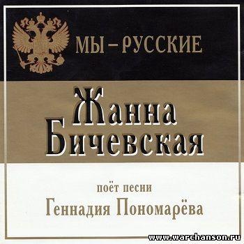 http://warchanson.ru/15/354457.jpg