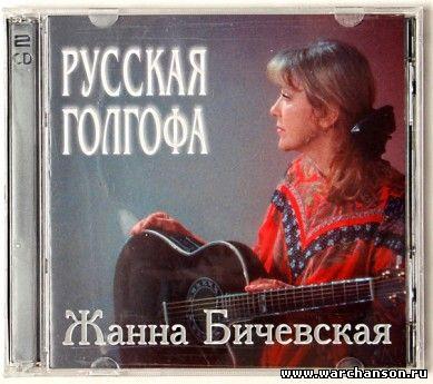 http://warchanson.ru/15/c864c9fd4d0920f88f6a66440ed1e9e2-1-.jpg
