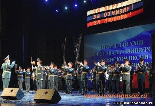 Х Московский международный фестиваль Армейской песни - Виват, Победа!
