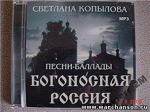 http://warchanson.ru/22c314d2681b.jpg