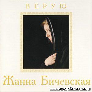 http://warchanson.ru/3/1254206697_cover.jpg