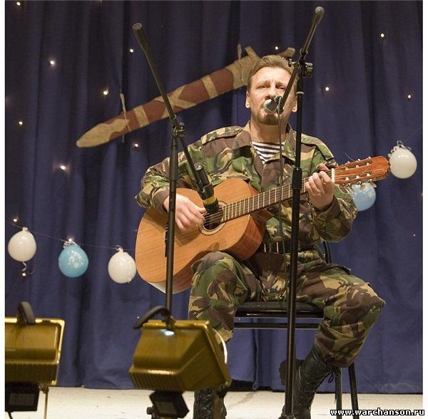 военные песни под гитару слушать видео