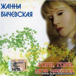 http://warchanson.ru/3/6822a289d839.jpg