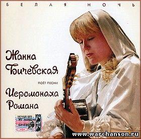 http://warchanson.ru/3/b2d570a0c619.jpg