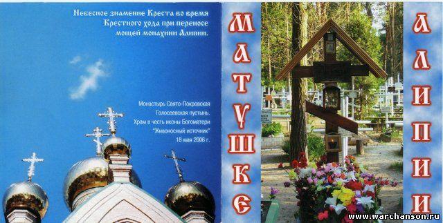 http://warchanson.ru/4/0aab8.jpg