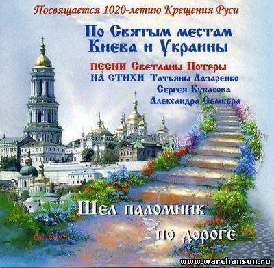 http://warchanson.ru/4/23975.jpg