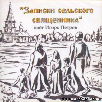 http://warchanson.ru/4/4381c9.jpg