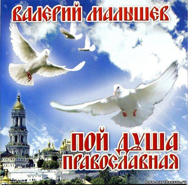 http://warchanson.ru/4/4dfdb3a.jpg