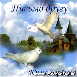 http://warchanson.ru/4/55483142.jpg